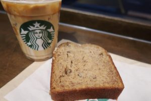 Banana bread and iced caramel macchiato from Starbucks.